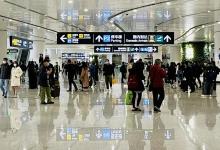 北京大兴机场:2021年以来单日客流量首破10万